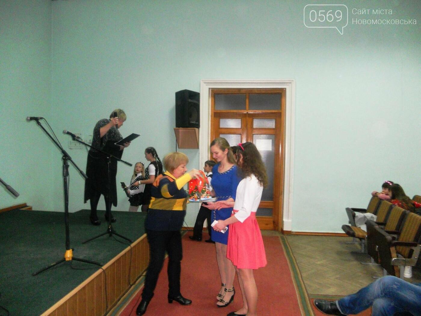 В Новомосковську назвали імена переможців  фестивалю «Діамантова нотка», фото-2