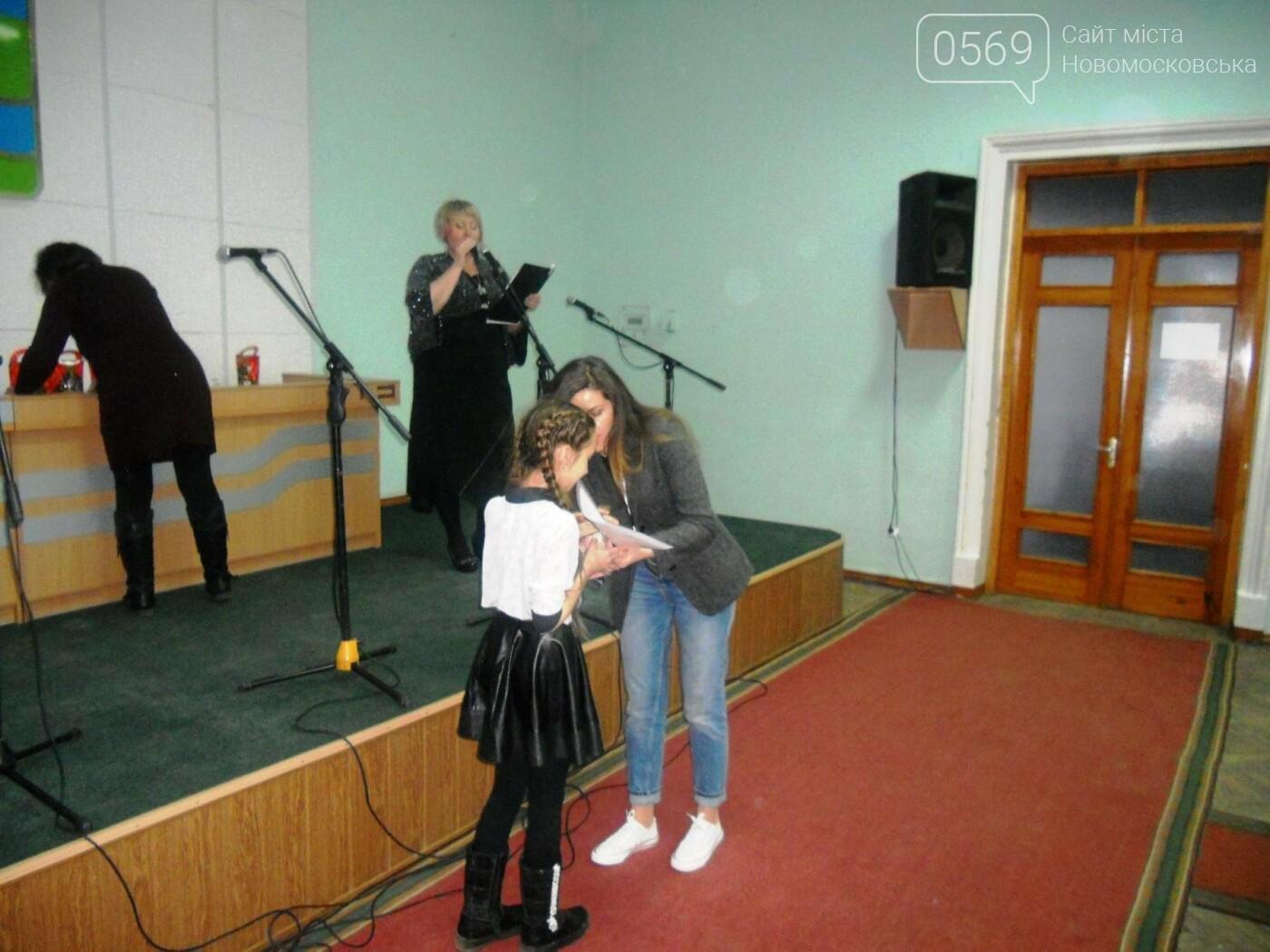 В Новомосковську назвали імена переможців  фестивалю «Діамантова нотка», фото-3