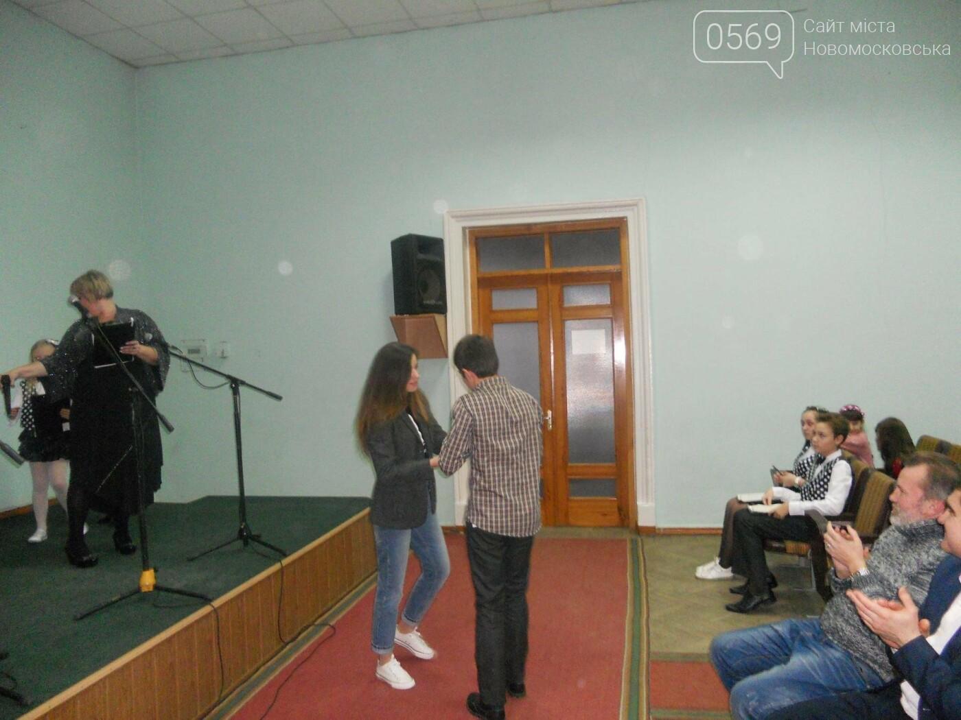 В Новомосковську назвали імена переможців  фестивалю «Діамантова нотка», фото-4