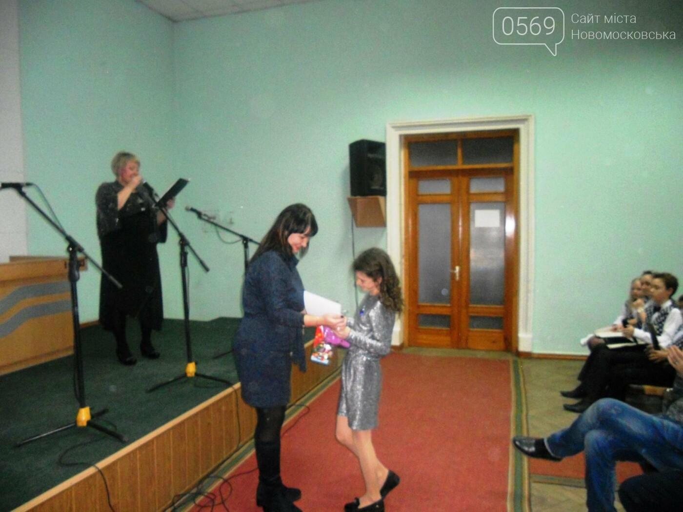 В Новомосковську назвали імена переможців  фестивалю «Діамантова нотка», фото-6
