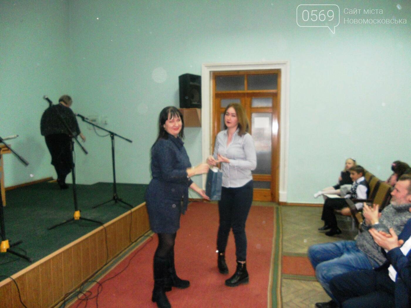 В Новомосковську назвали імена переможців  фестивалю «Діамантова нотка», фото-5