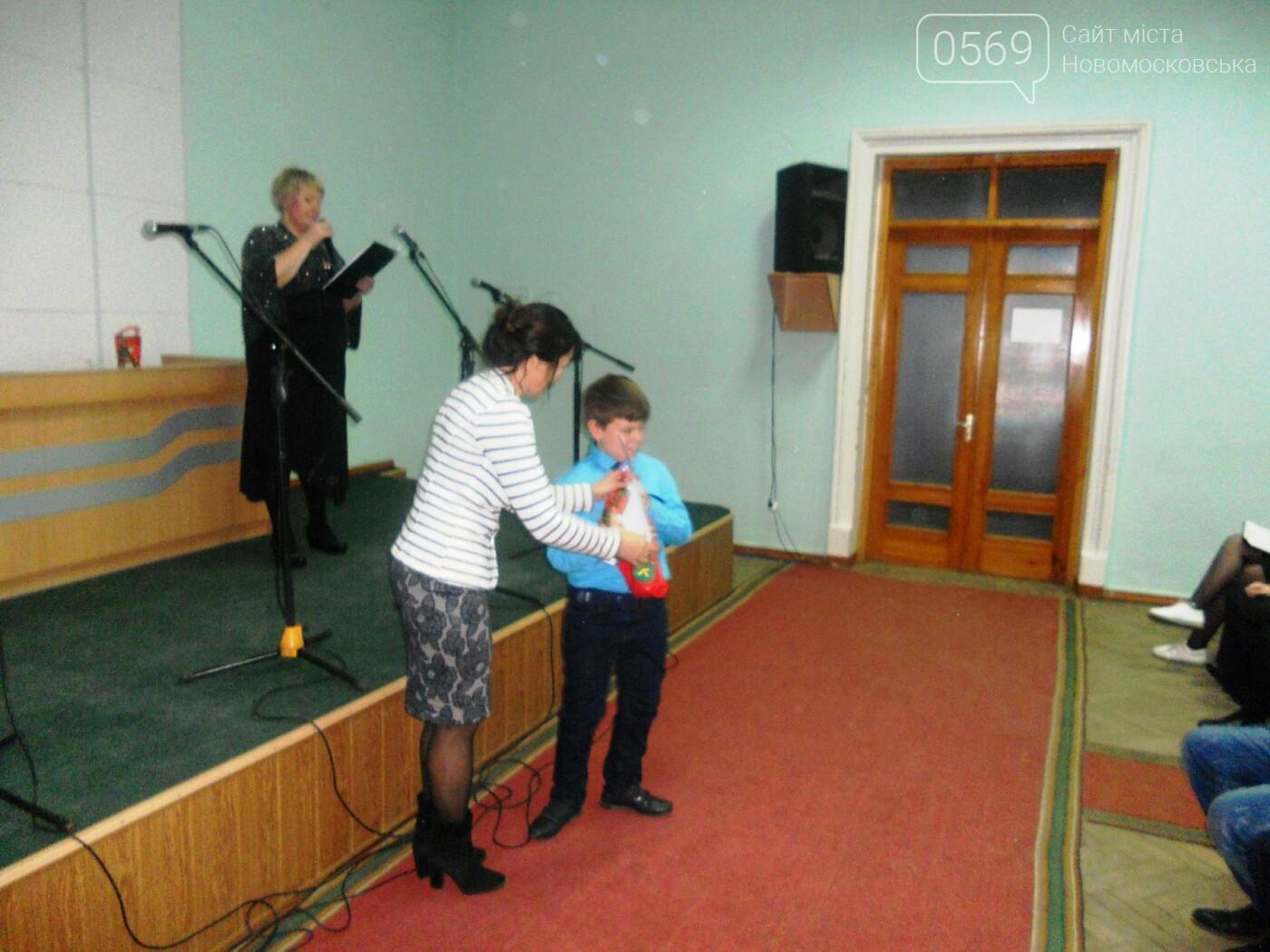 В Новомосковську назвали імена переможців  фестивалю «Діамантова нотка», фото-8