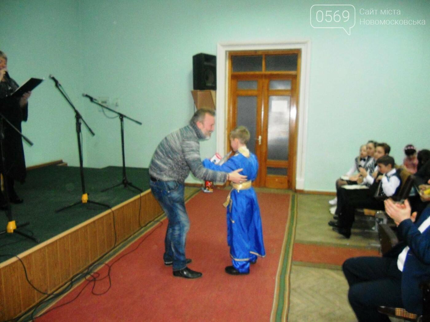 В Новомосковську назвали імена переможців  фестивалю «Діамантова нотка», фото-9
