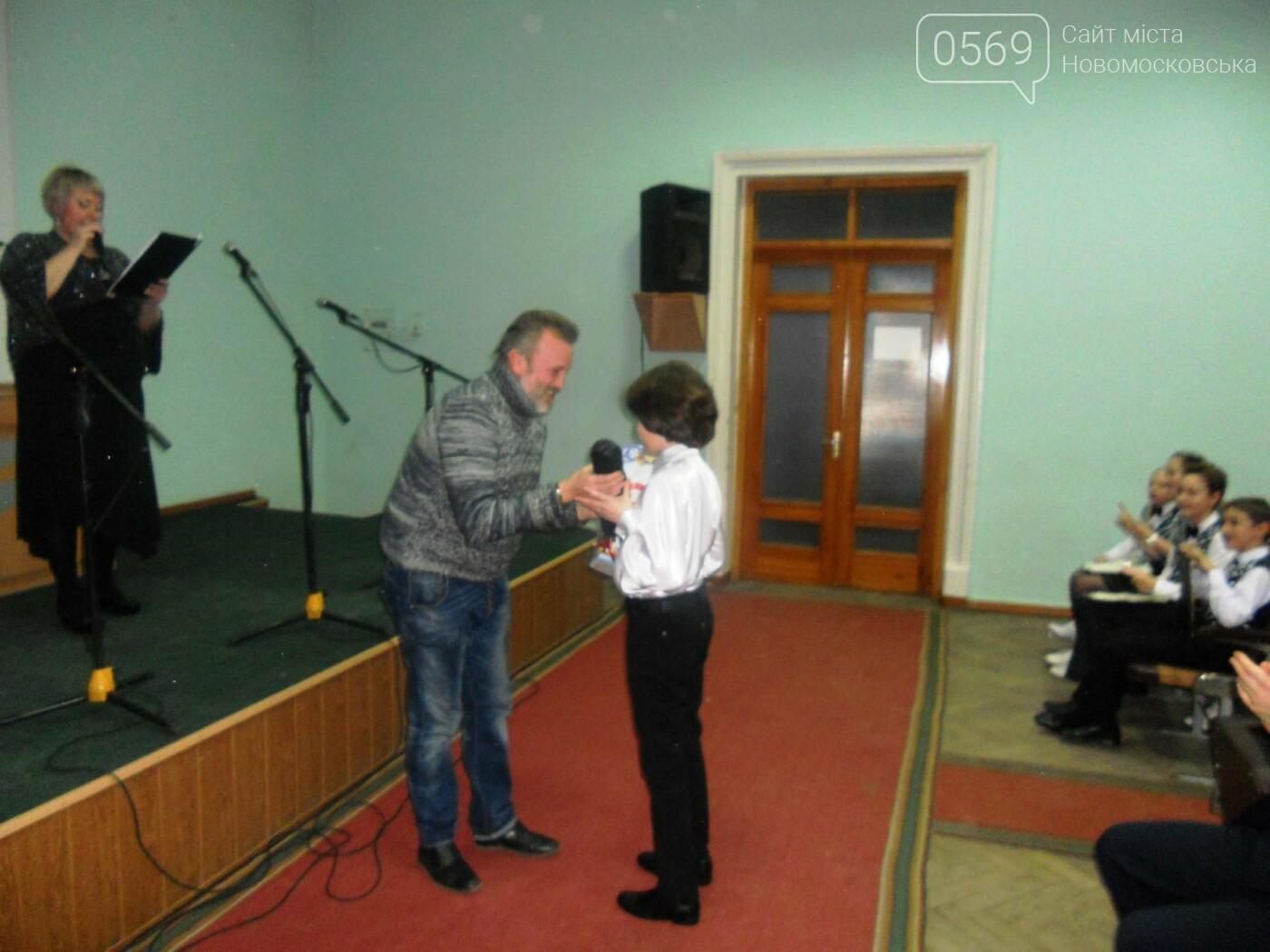 В Новомосковську назвали імена переможців  фестивалю «Діамантова нотка», фото-10
