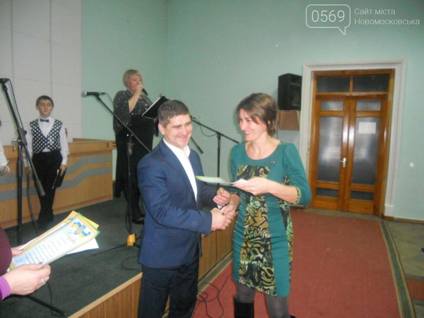 В Новомосковську назвали імена переможців  фестивалю «Діамантова нотка», фото-12