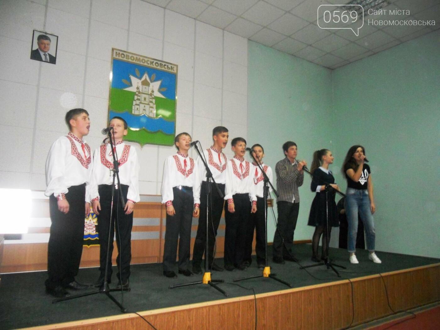 В Новомосковську назвали імена переможців  фестивалю «Діамантова нотка», фото-13