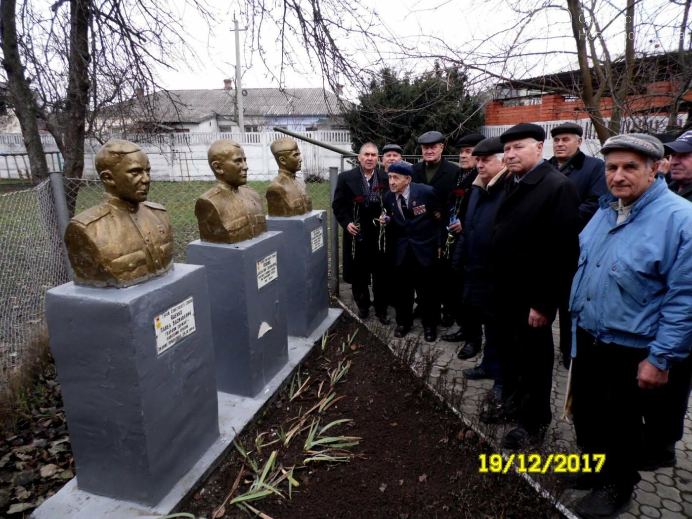 В Новомосковске отметили 75-летие воинской части, фото-9