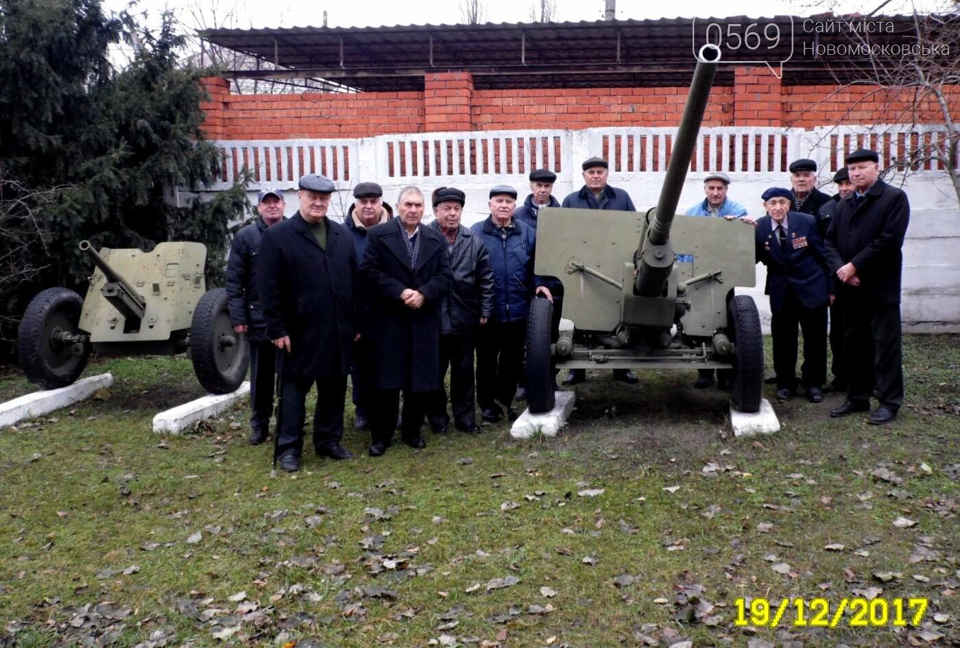 В Новомосковске отметили 75-летие воинской части, фото-5