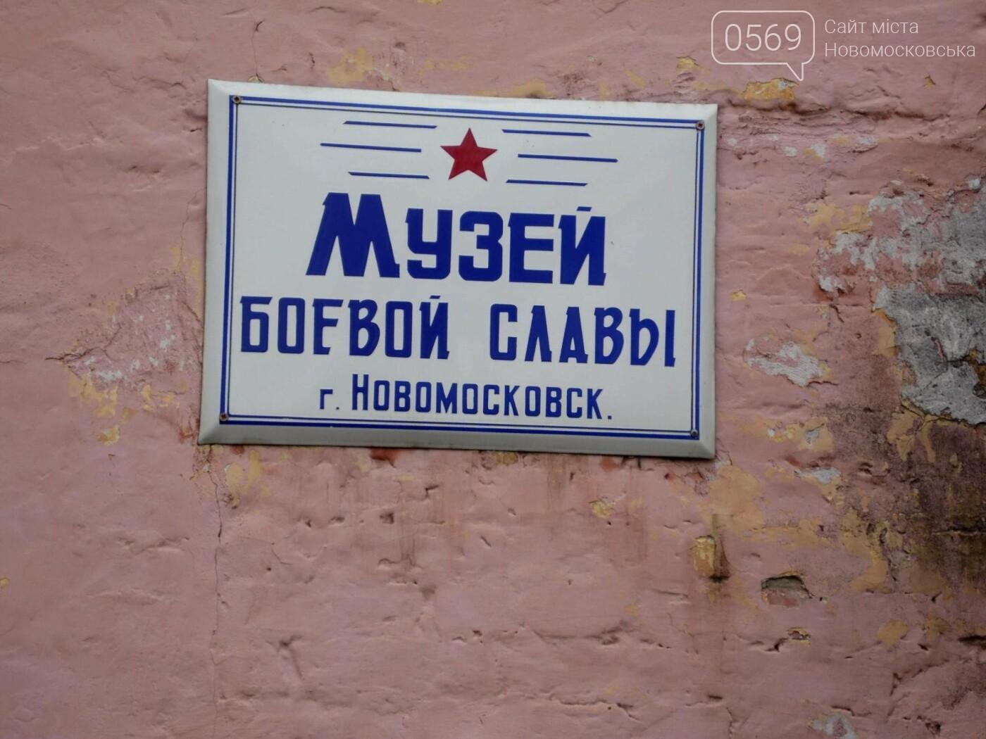 В Новомосковске отметили 75-летие воинской части, фото-7