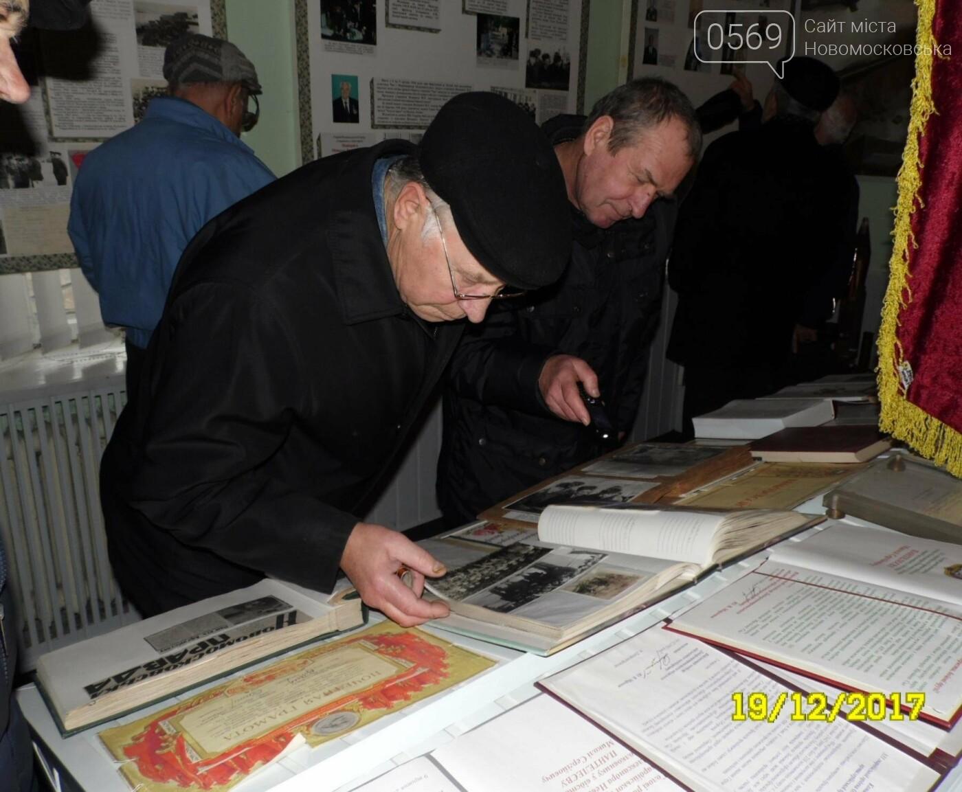 В Новомосковске отметили 75-летие воинской части, фото-3