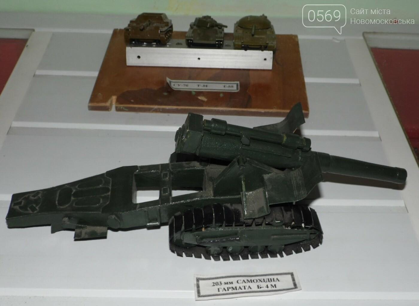 В Новомосковске отметили 75-летие воинской части, фото-2