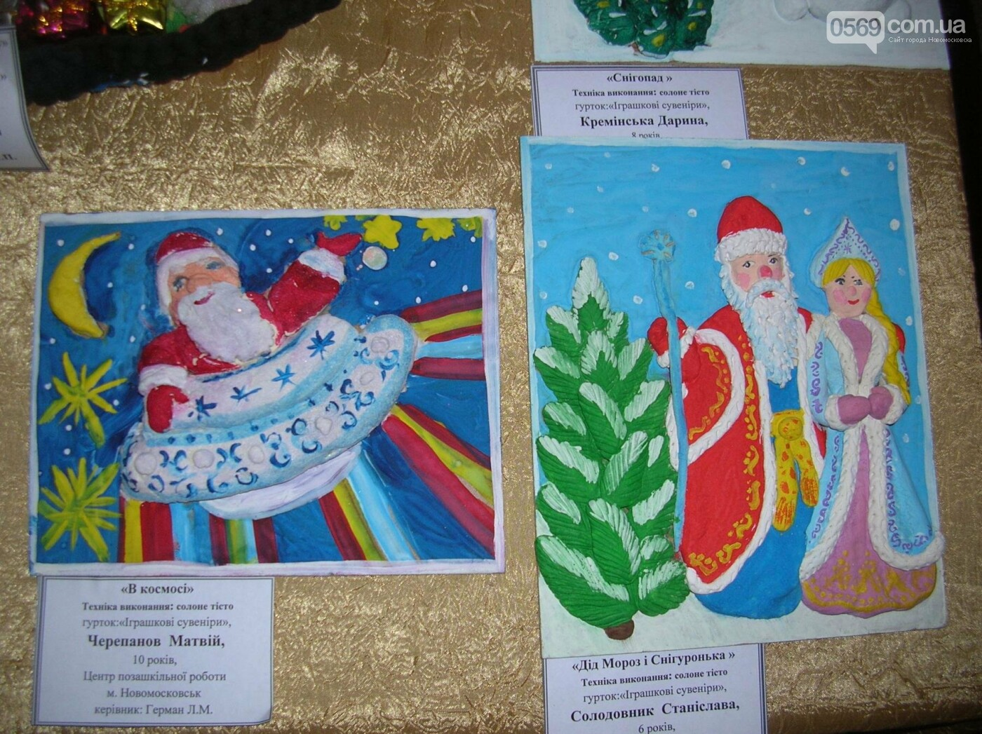 У Новомосковську влаштували дитяче свято, фото-12