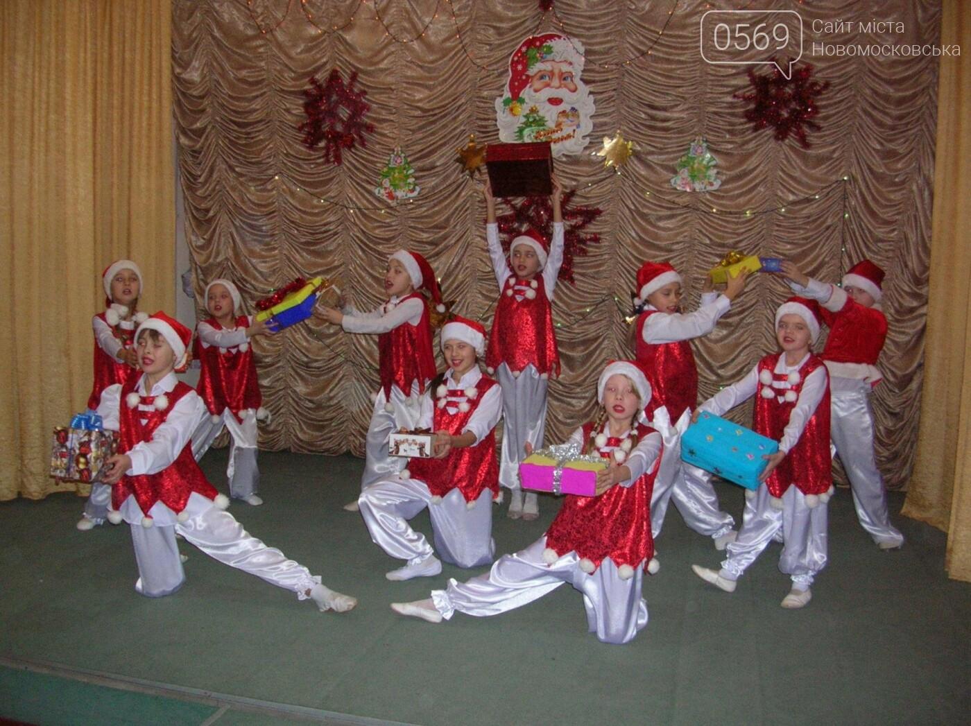 У Новомосковську влаштували дитяче свято, фото-6