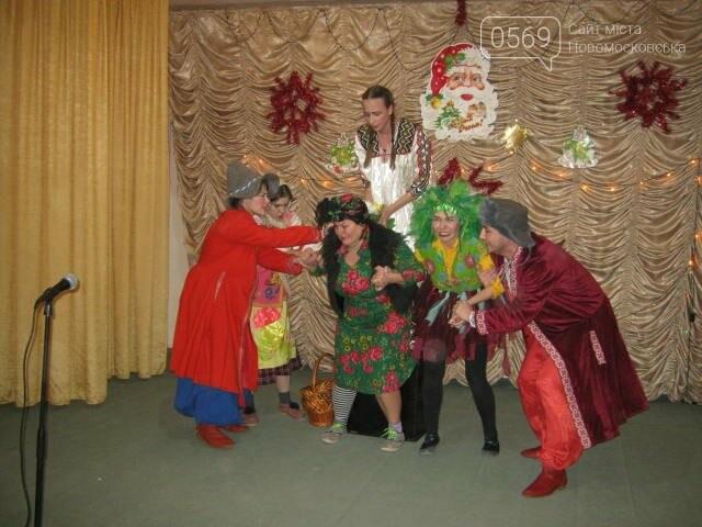У Новомосковську влаштували дитяче свято, фото-8