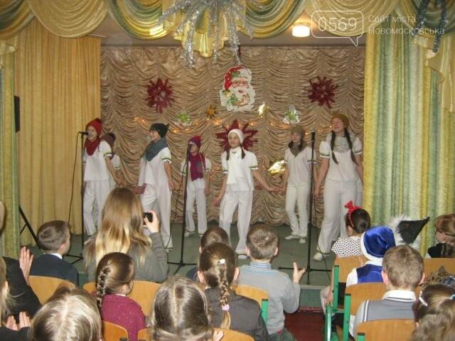 У Новомосковську влаштували дитяче свято, фото-3
