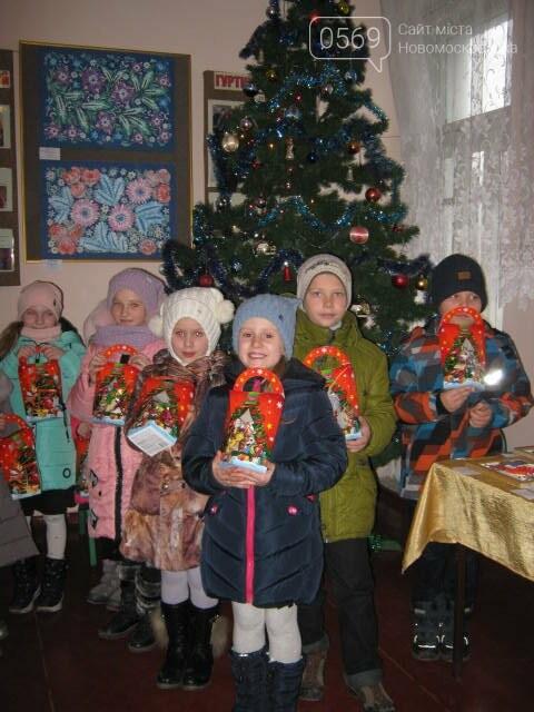 У Новомосковську влаштували дитяче свято, фото-9