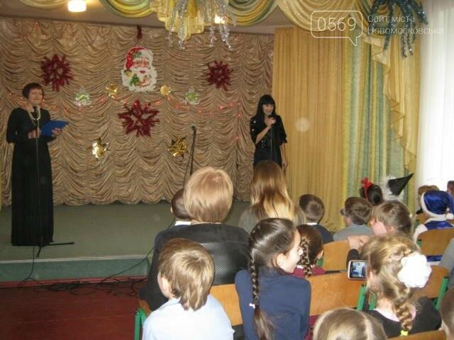 У Новомосковську влаштували дитяче свято, фото-2
