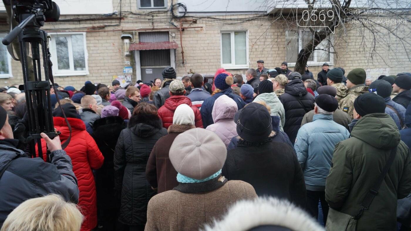 На Дніпропетровщині попрощалися з 24-річним героєм АТО Андрієм Борисенко, фото-12