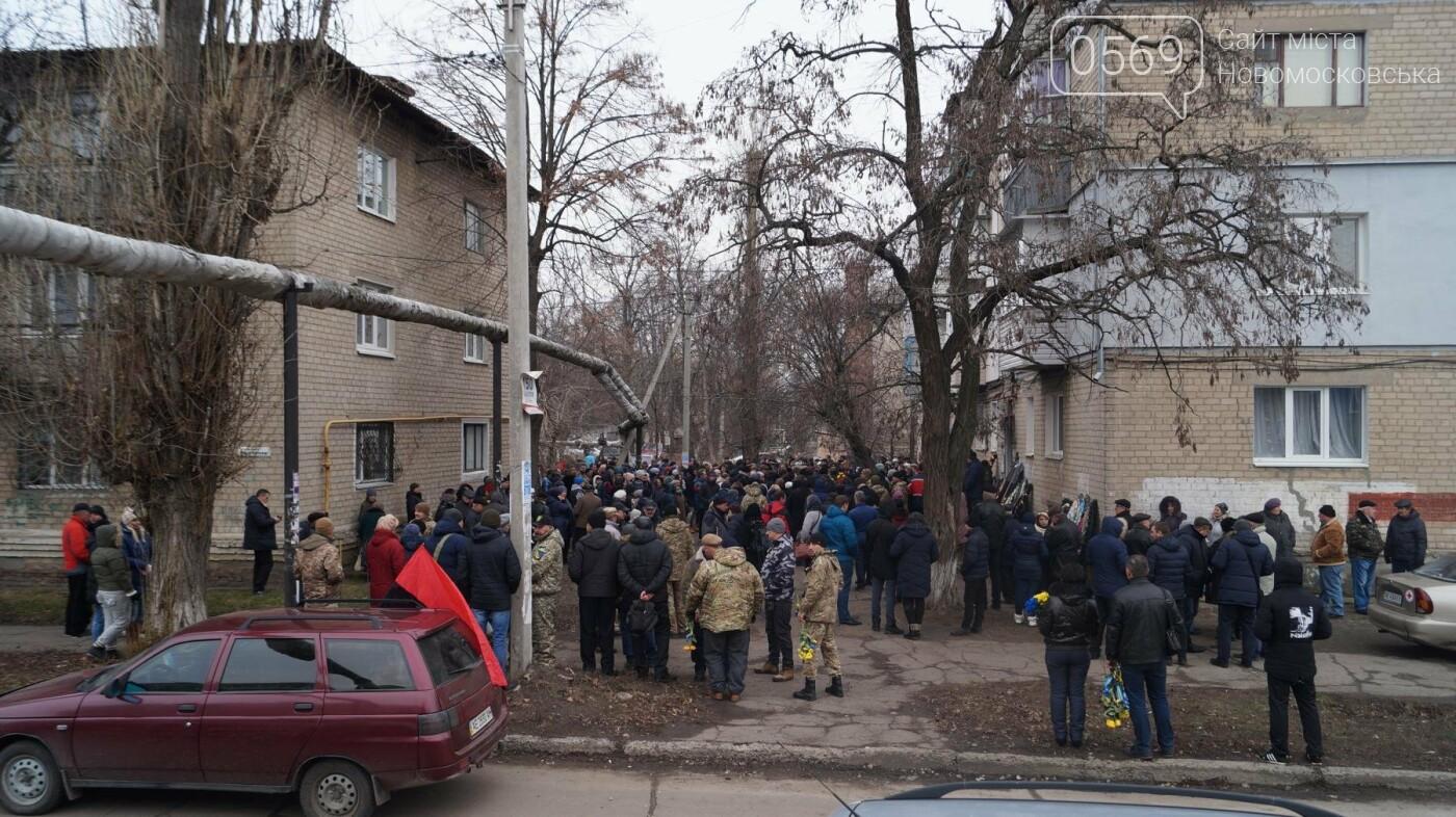 На Дніпропетровщині попрощалися з 24-річним героєм АТО Андрієм Борисенко, фото-15