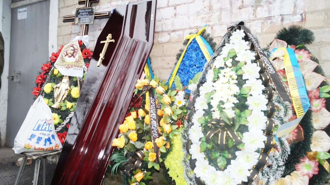 На Дніпропетровщині попрощалися з 24-річним героєм АТО Андрієм Борисенко, фото-10