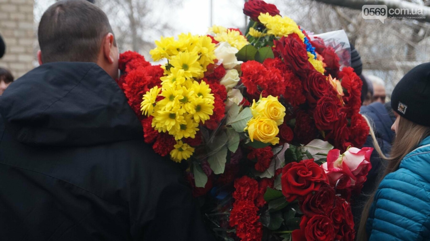 На Дніпропетровщині попрощалися з 24-річним героєм АТО Андрієм Борисенко, фото-3