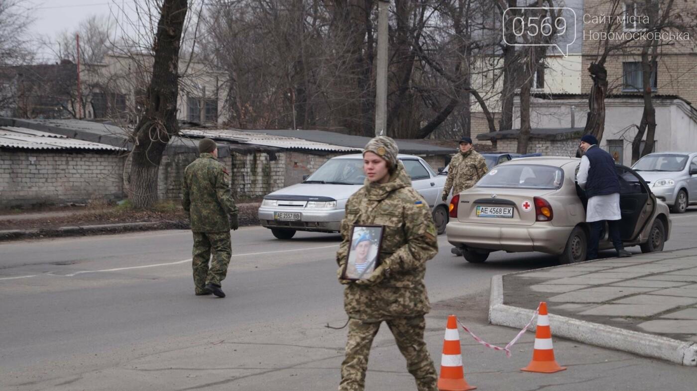 На Дніпропетровщині попрощалися з 24-річним героєм АТО Андрієм Борисенко, фото-9