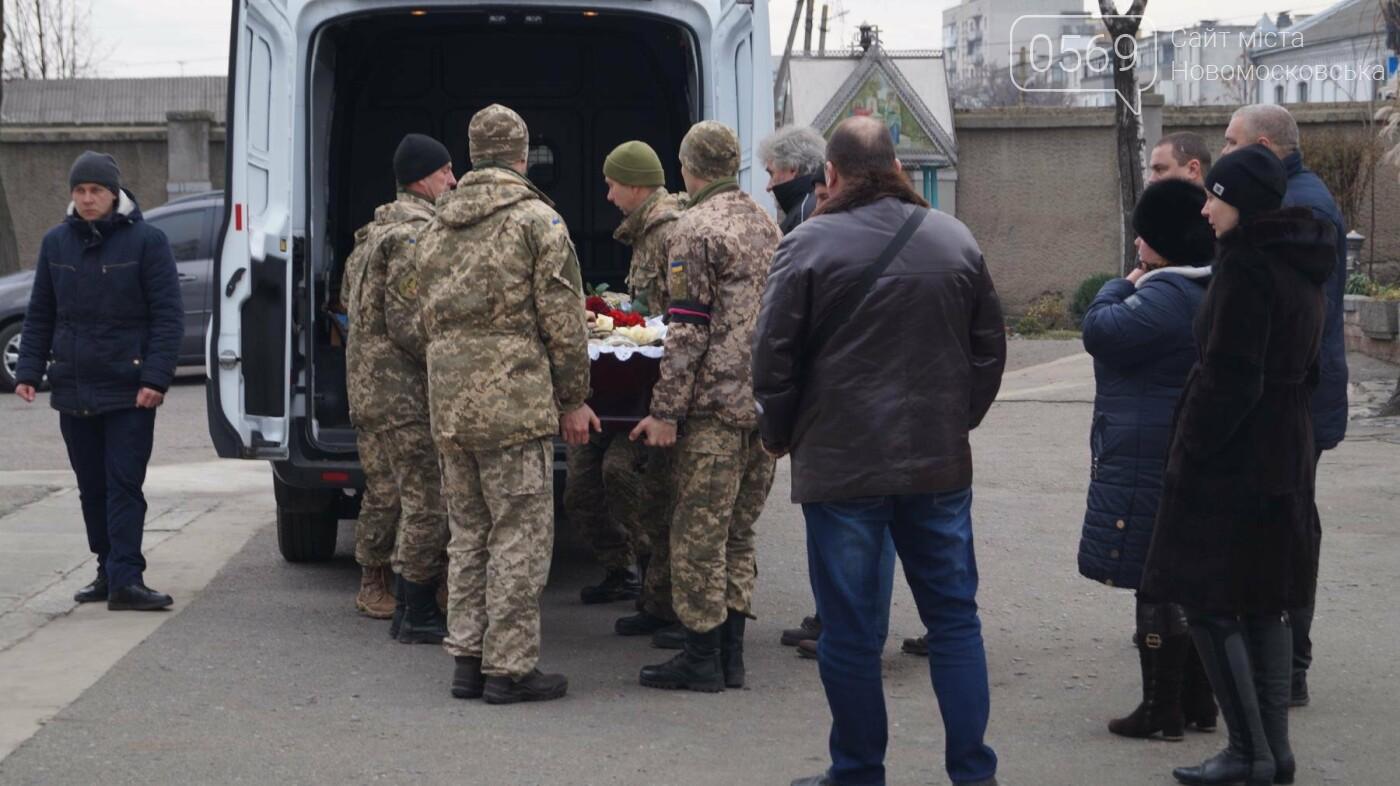 На Дніпропетровщині попрощалися з 24-річним героєм АТО Андрієм Борисенко, фото-7