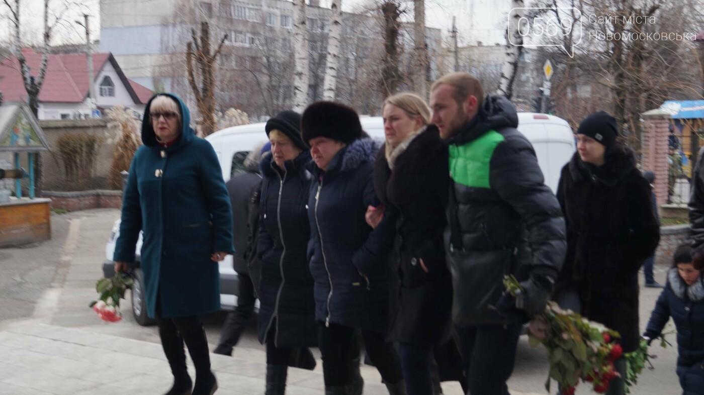 На Дніпропетровщині попрощалися з 24-річним героєм АТО Андрієм Борисенко, фото-4