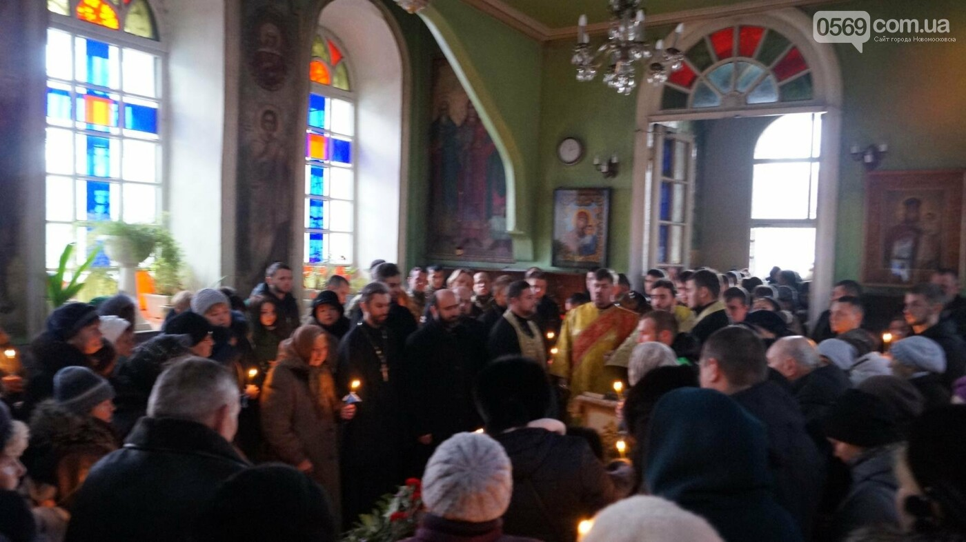 На Дніпропетровщині попрощалися з 24-річним героєм АТО Андрієм Борисенко, фото-5