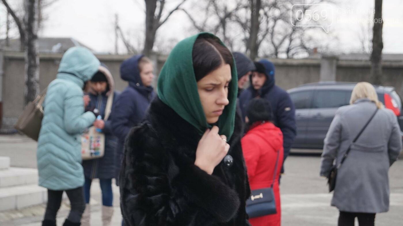 На Дніпропетровщині попрощалися з 24-річним героєм АТО Андрієм Борисенко, фото-1