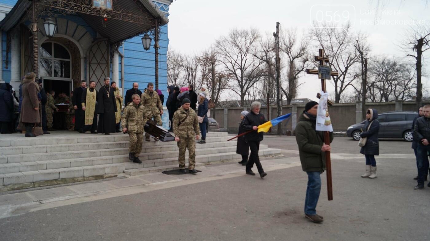 На Дніпропетровщині попрощалися з 24-річним героєм АТО Андрієм Борисенко, фото-8