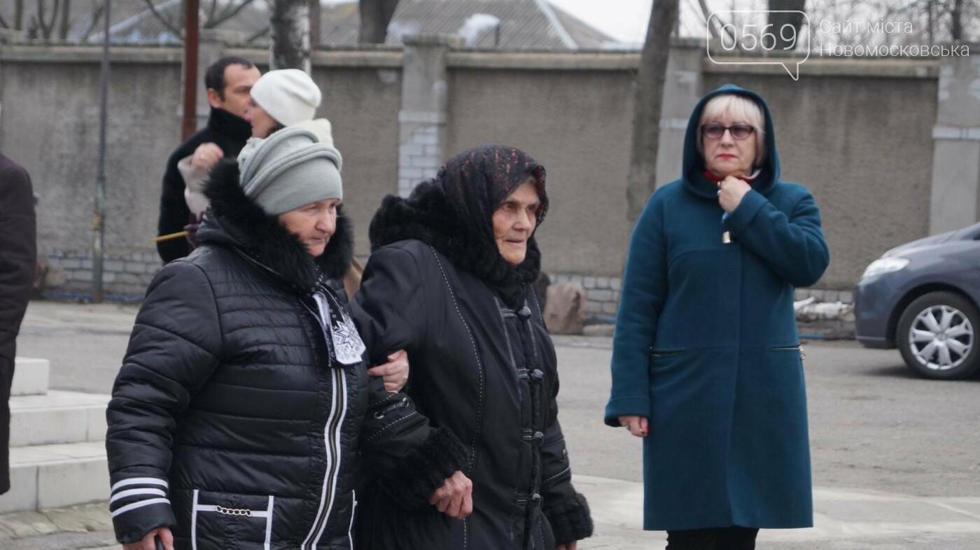На Дніпропетровщині попрощалися з 24-річним героєм АТО Андрієм Борисенко, фото-2