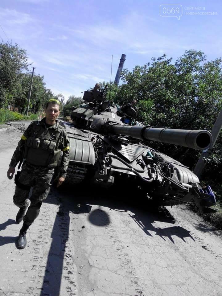 В лікарні ім. Мечнікова помер від ран офіцер 25-ї бригади, фото-1