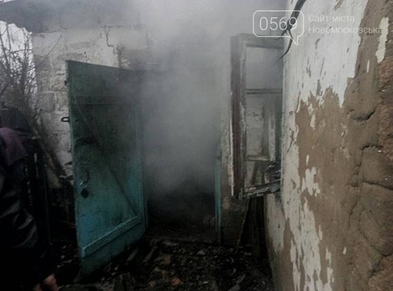 На Новомосковщині знайшли тіло чоловіка: у вбивстві підозрюють односельчанина, фото-2