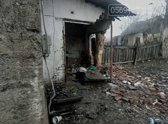 На Новомосковщині знайшли тіло чоловіка: у вбивстві підозрюють односельчанина, фото-1