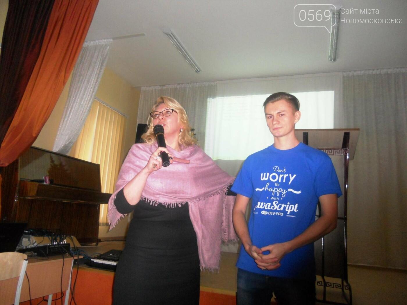 Новомосковські ліцеїсти долучилися до міжнародного проекту, фото-5