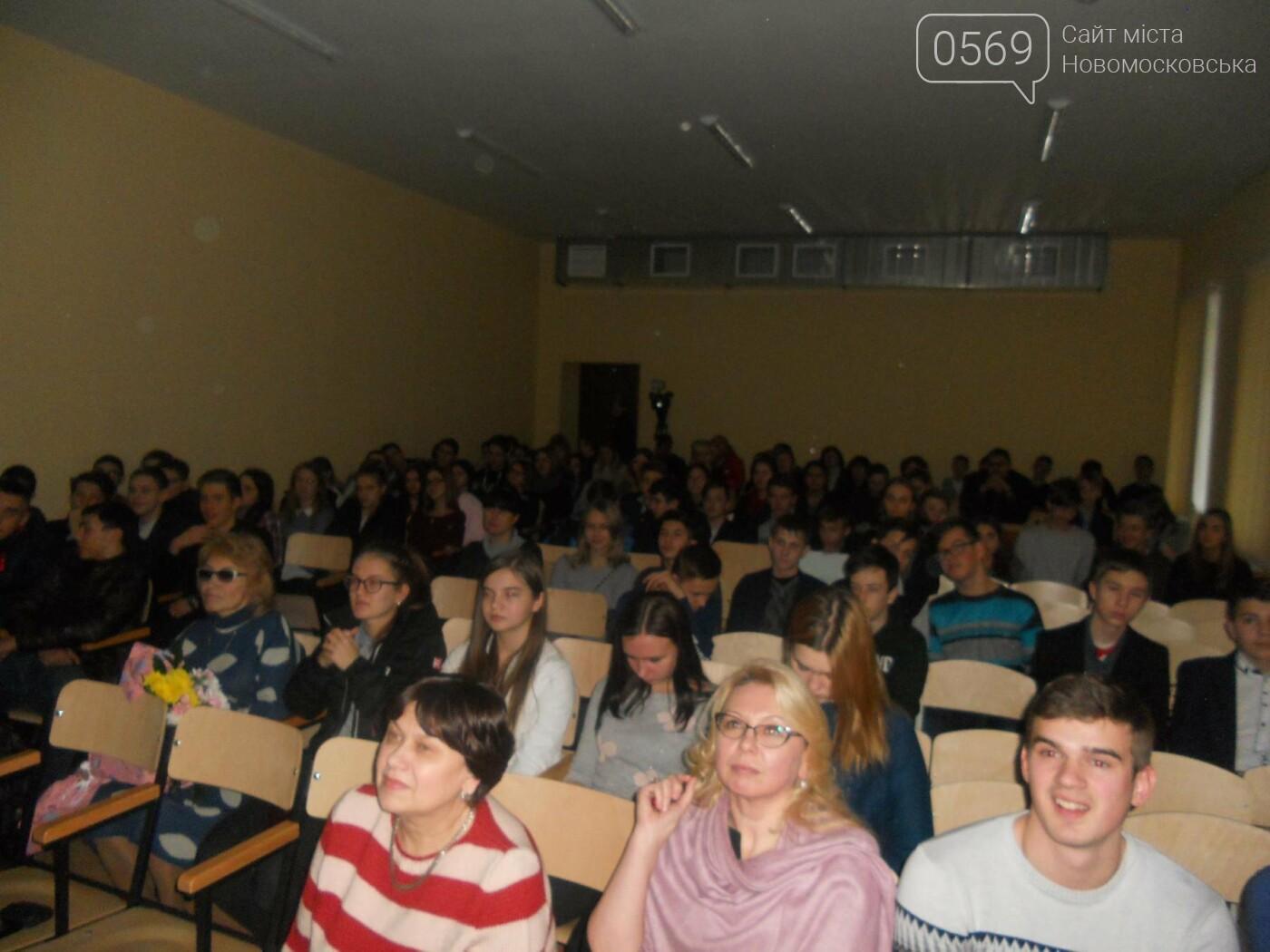 Новомосковські ліцеїсти долучилися до міжнародного проекту, фото-7