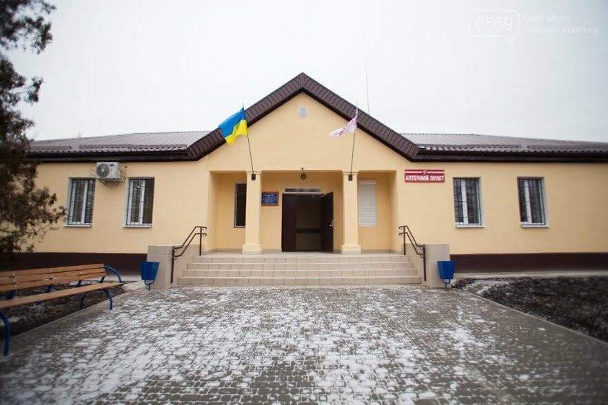 У Миколаївці вперше за 60 років відремонтували амбулаторію , фото-1