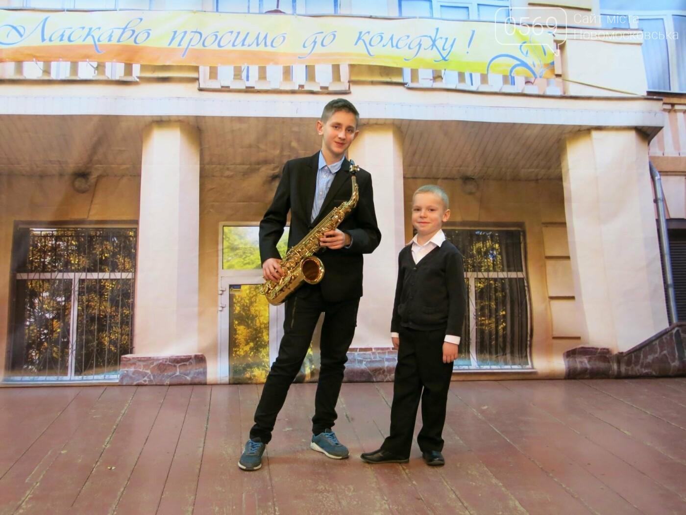 Понад 160 учнів Новомосковської школи естетичного виховання стали переможцями конкурсів та фестивалів, фото-5