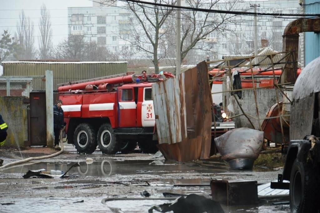 На заводі Новомосковська стався вибух: подробиці, фото-5