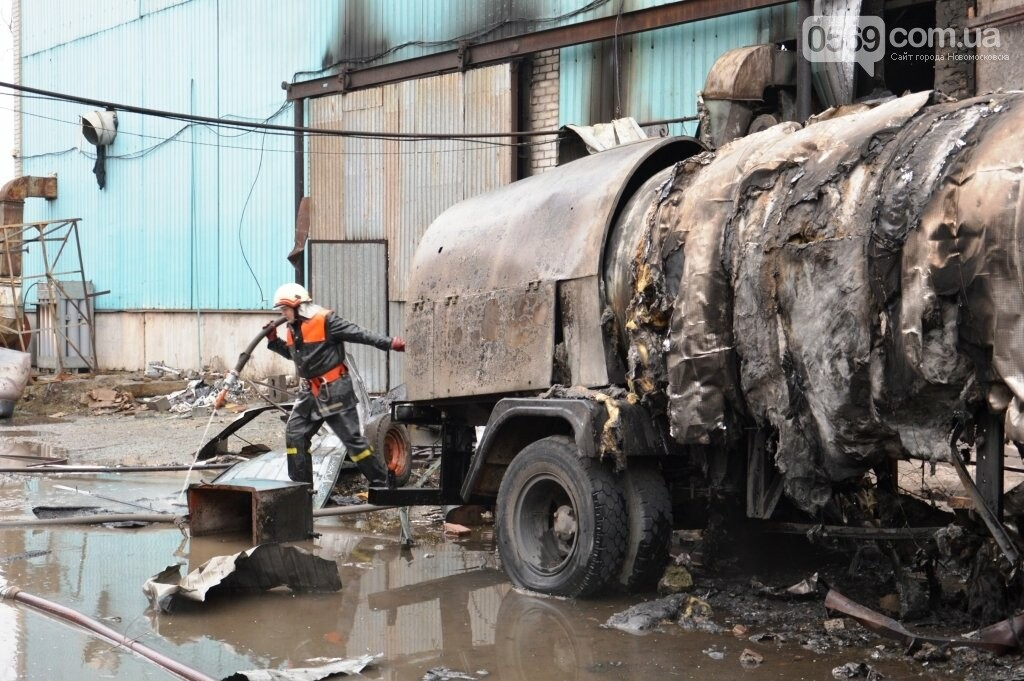 На заводі Новомосковська стався вибух: подробиці, фото-10