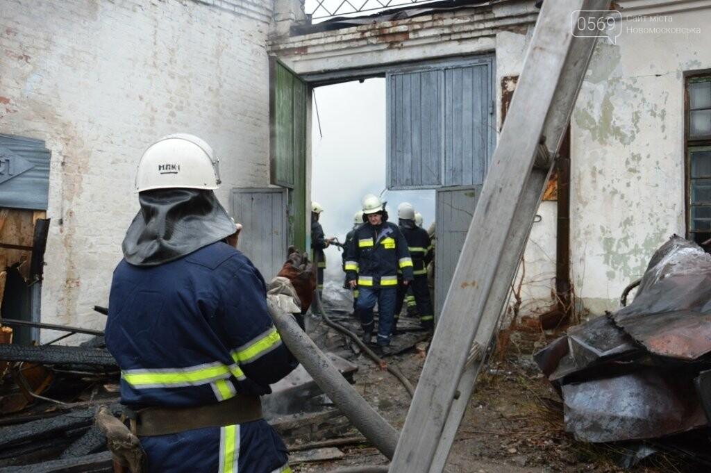 На заводі Новомосковська стався вибух: подробиці, фото-8