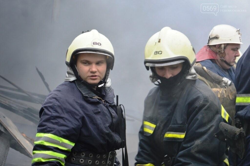 На заводі Новомосковська стався вибух: подробиці, фото-6