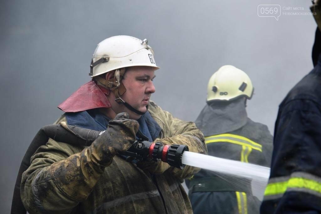 На заводі Новомосковська стався вибух: подробиці, фото-2