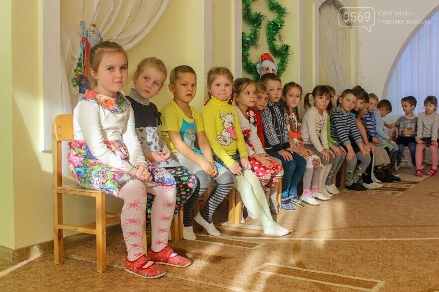 У Голубівці Новомосковського району капітально відремонтували дитсадок на 220 дітей , фото-9