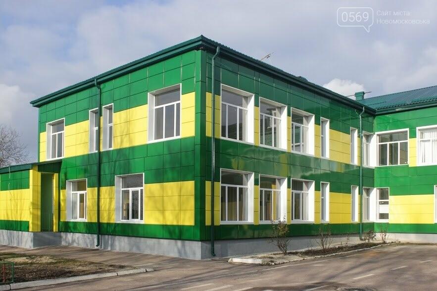 У Голубівці Новомосковського району капітально відремонтували дитсадок на 220 дітей , фото-3