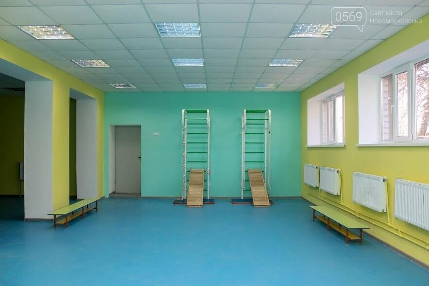 У Голубівці Новомосковського району капітально відремонтували дитсадок на 220 дітей , фото-2