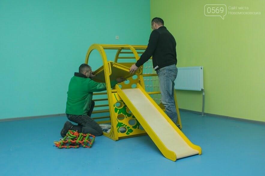 У Голубівці Новомосковського району капітально відремонтували дитсадок на 220 дітей , фото-4