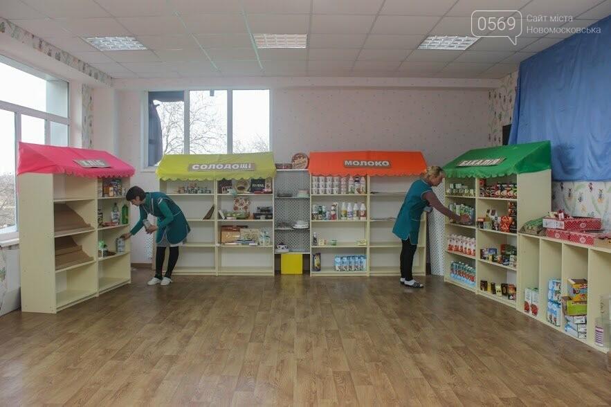 У Голубівці Новомосковського району капітально відремонтували дитсадок на 220 дітей , фото-5
