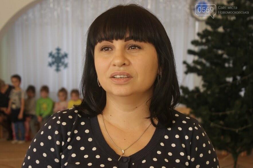 У Голубівці Новомосковського району капітально відремонтували дитсадок на 220 дітей , фото-7